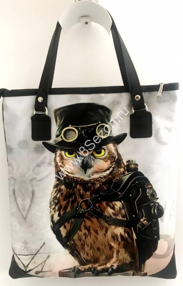 Женская сумка DANIA - 5978